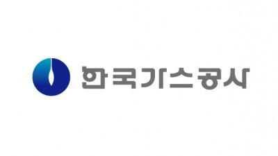 가스공사, 환경부 주관 '온실가스 감축 우수기관' 선정