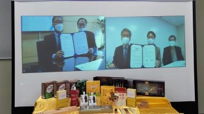산림청-한국농수산식품유통공사, 임산물 수출 촉진 협력