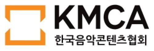 음콘협, 2020년 가온차트 누적결과(잠정) 공개…'BTS 돌풍' 속 화제성 중시 역력