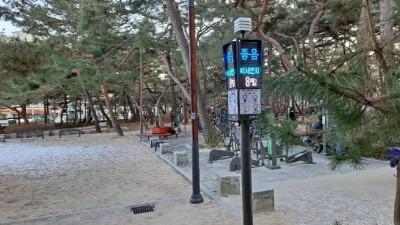 강북구, 미세먼지 신호등 설치...저감 대책 적극 대응