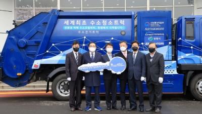 창원시, 새해부터 세계 최초 '수소청소트럭' 투입