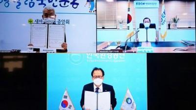 KOEM, 한국환경공단-새마을중앙회와 환경보전 협약 체결