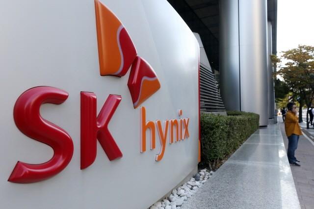 """SK하이닉스, '사회적 가치 2030' 선언...""""새로운 기업가 정신 실현하겠다"""""""