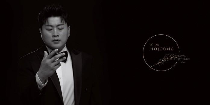 제 35회 골든디스크 어워즈 음반 신인상 '김호중' (사진=워너뮤직코리아 제공)