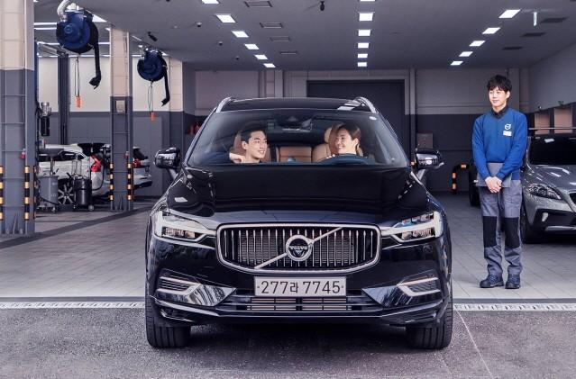 볼보자동차, 서비스네트워크에 500억 투자…1만5000대 판매 목표
