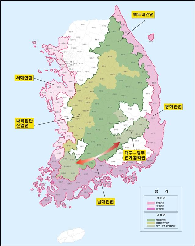 해안권 및 내륙권 권역도(자료=국토부)
