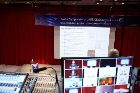 라네즈 뷰티 앤 라이프 연구소 '레티놀 국제 학술 심포지엄' 현장 (사진제공=아모레퍼시픽)