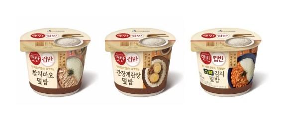 CJ제일제당 햇반컵반 신제품 3종