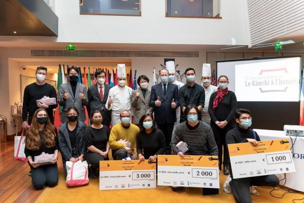 프랑스 '종가집 김치 요리대회' 단체사진