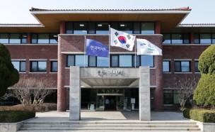 한국경마 혁신방안 국회토론회, 온라인 통해 개최