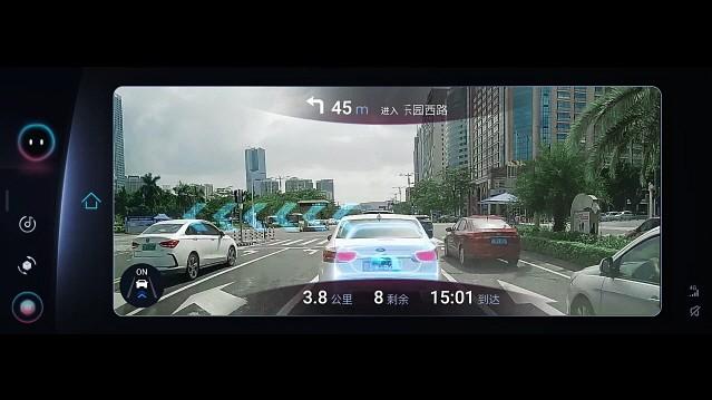 팅크웨어, 중국 체리자동차 신차 2종에 AR 내비게이션 공급