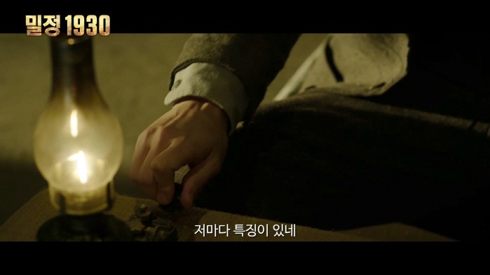 사진=올레TV 제공