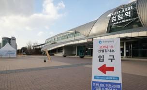 공항철도 전직원 코로나19 전수검사...전원 음성
