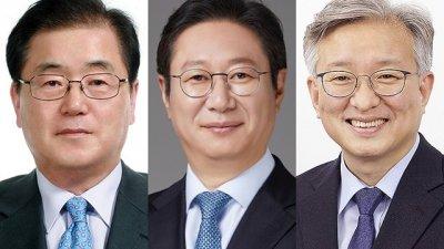 외교부장관에 정의용...중기부 권칠승⋅문체부 황희 의원 입각