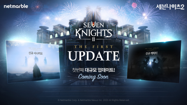 On the 22nd, Netmarble released a new scenario trailer on the official site ahead of the first major update of the mobile collectible MMORPG'Seven Knights 2'.
