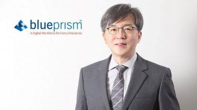 글로벌 지능형 RPA 기업 블루프리즘, 한국 시장 출사표