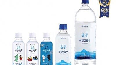 연세대 연세생활건강, '울릉 해양심층수' 330mL 소용량 신제품 론칭