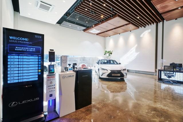 렉서스, 서울 강서 서비스 · 시승 센터 오픈