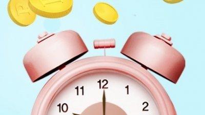홈플퀴즈, 2월 10일 힌트는 '홈플 탑텐키즈1+1'…정답 확인