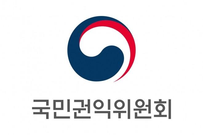 """국민권익위 """"과거 제방·소규모 인공 수로·소규모 저수지 국유지 무상 양도 대상 해당"""""""