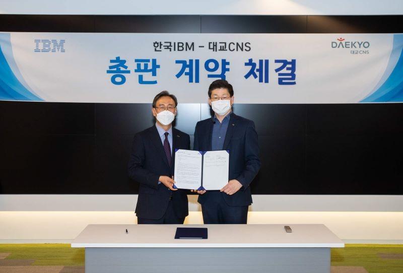 한국IBM과 대교CNS는 하이브리드 클라우드 사업 전략을 위한 총판계약을 체결했다.