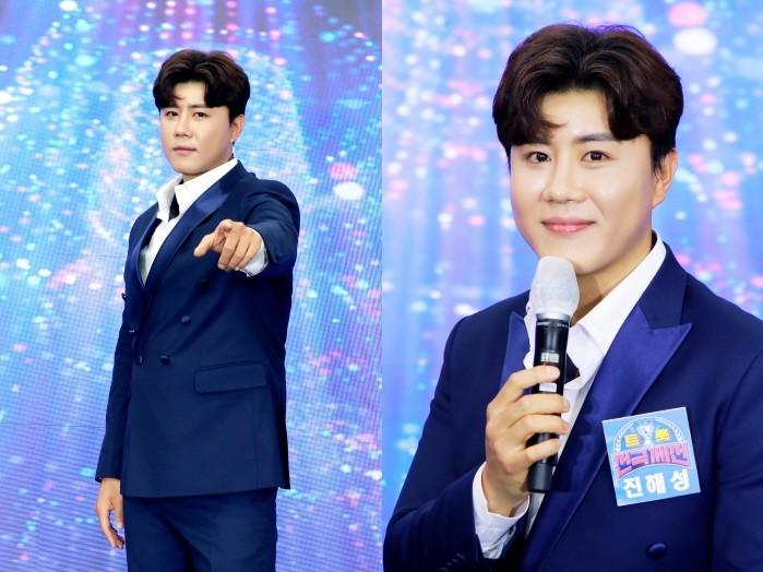 KBS 트롯 전국체전 톱8 가수 진해성. (사진=포켓돌스튜디오 제공)