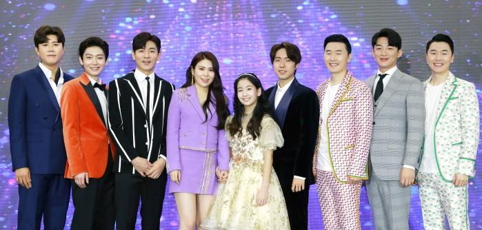 지난 19일 KBS 트롯 전국체전 톱8 온라인 기자간담회가 열렸다. (사진=포켓돌스튜디오 제공)