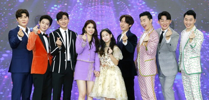 지난 19일 KBS 트롯 전국체전 톱8 간담회가 온라인으로 열렸다. (사진=포켓돌스튜디오 제공)