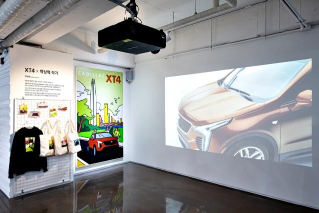 캐딜락, XT4 출시 기념 캐딜락 하우스 서울 '리뉴얼' 이벤트 진행