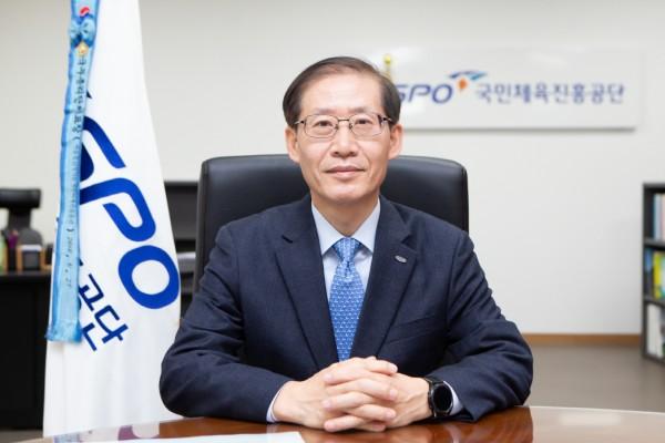국민체육진흥공단 조현재 제13대 이사장