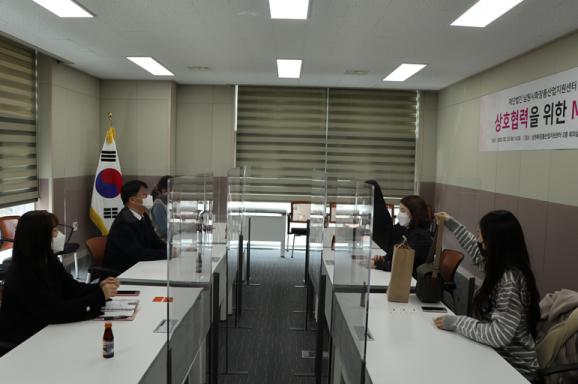 (재)남원시화장품산업지원센터-㈜온유, 상호협력 업무협약 체결