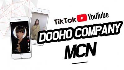 두호컴퍼니, MCN 및 패션 뷰티 광고사업 투자 확대