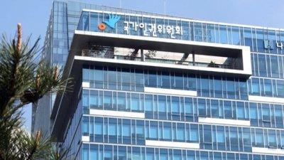 """""""정신재활시설 절반, 서울·경기권에 편중"""""""