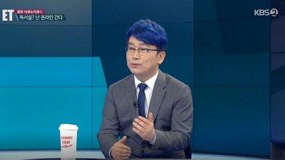 구루미 이랑혁 대표, '통합뉴스룸ET' 출연…지난해 400% 성장