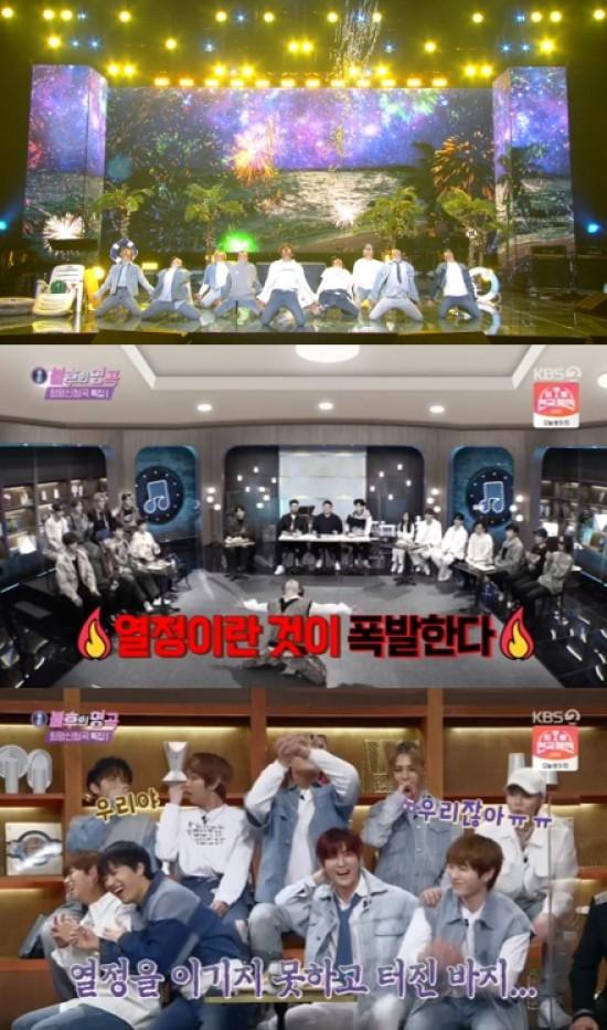사진=KBS2 불후의명곡 캡처