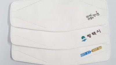 케이씨팩(KCPACK), 경기도 관공서에 인쇄마스크 제작 납품