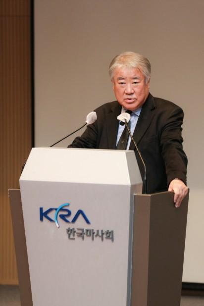 제37대 김우남 마사회장 취임식