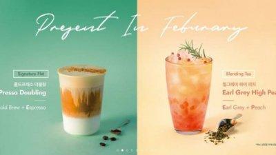 카페 프랜차이즈 만랩커피, 맛과 비주얼 두 마리 토끼 잡은 신메뉴 2종 출시