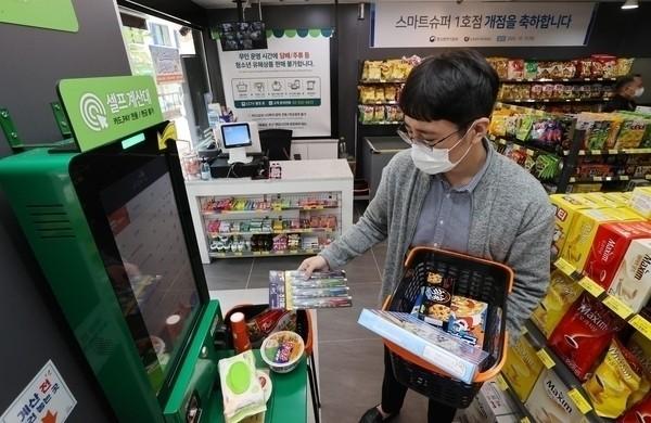 지능형 슈퍼에서 셀프계산대를 활용해 물건을 구매하는 모습(사진=중기부)