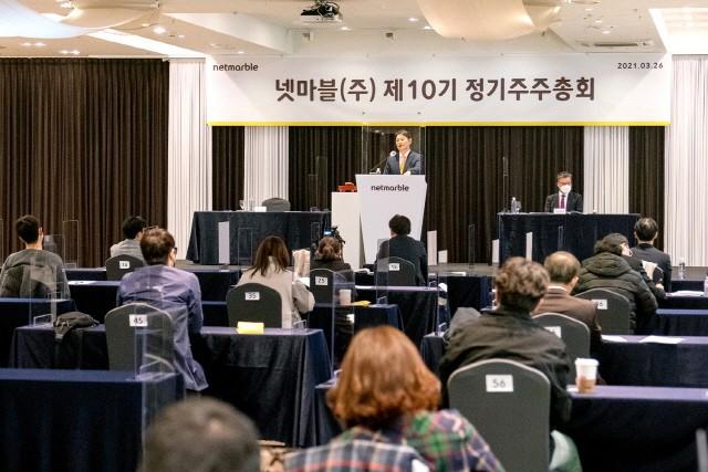 넷마블은 26일 서울 구로 지밸리컨벤션에서 제 10기 정기 주주총회를 개최했다고 밝혔다.