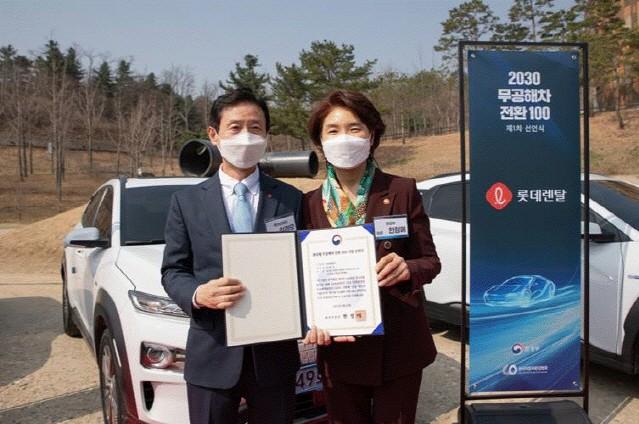 롯데렌탈, 한국형 무공해차 전환 '100(K-EV100)' 선언