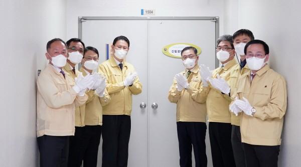 지난 03월29일 산림생태복원과 현판식이 정부대전청사에서 진행됐다.(사진=산림청)