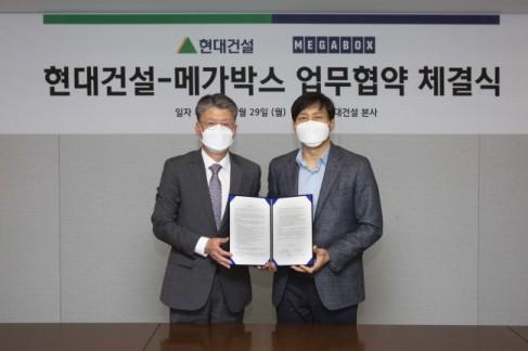 29일 업무협약 체결식에서 최재범 현대건설 주택사업본부장(오른쪽)과 김진선 메가박스 대표(가 협약서에 서명한 뒤 기념 촬영하고 있다.
