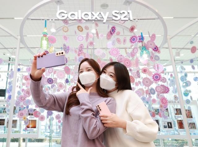 삼성전자 1분기 영업이익 어닝서프라이즈를 이끈 갤럭시 S21