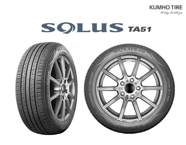 금호타이어, 60년 기술의 집약 신제품 '솔루스 TA51' 출시