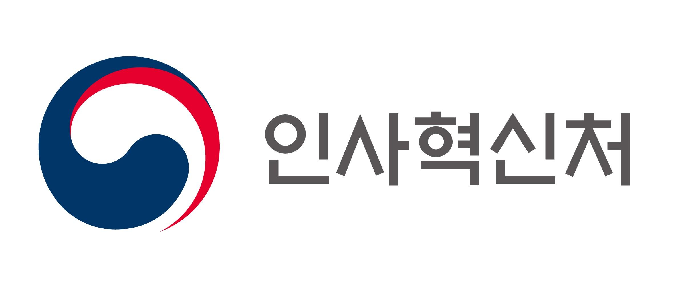'신장암' 투병 소방공무원, 공무상 재해 첫 인정