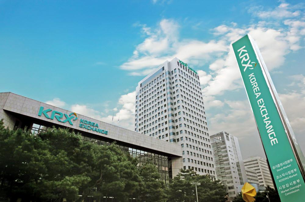 한국거래소 서울사옥 전경 (사진=한국거래소)