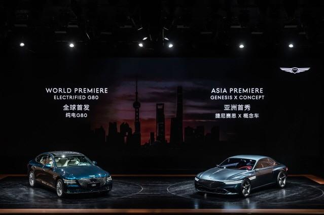 제네시스, 'G80 전동화 모델' 중국서 최초 공개