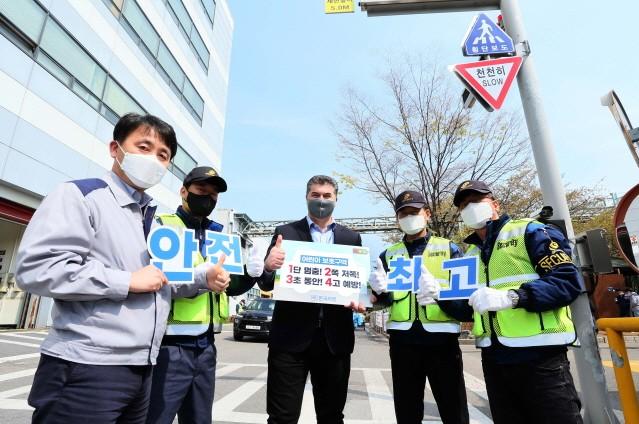 한국GM, '주의태만운전 방지 캠페인' 시작