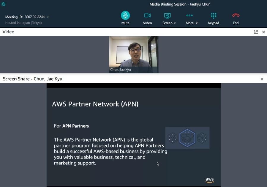 AWS의 파트너 프로그램 전략 및 파트너 성과 발표 온라인 기자 간담회